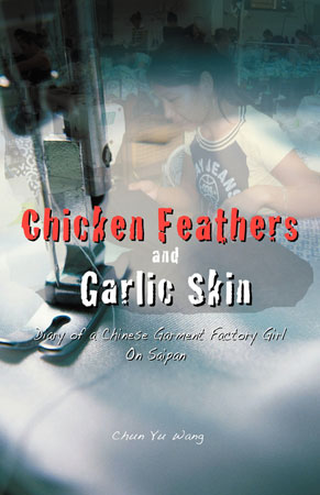 Chicken Feathers & Garlic Skin:Diary of a Chinese Garment Factory Girl on Saipan