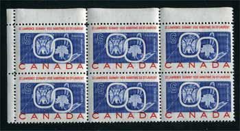 rare block of six mint canadian invert st lawrence seaway stamps