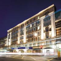 Venue: Park Inn Hotel, Russell Square, London