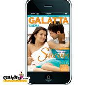 Galatta Cinema iPhone Apps