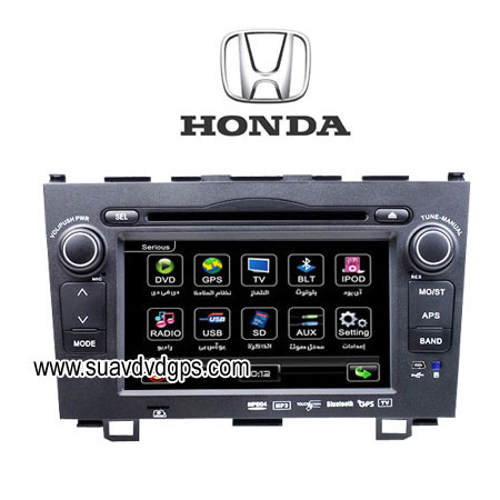 Car dvd player built in gps navigate special for honda cr for Where is the honda cr v built