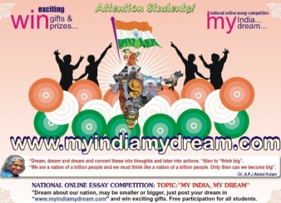 My India My dream , Online essay competition