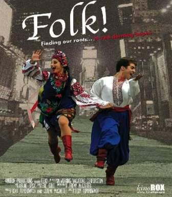 Folk! finding our roots...in red dancing boots!
