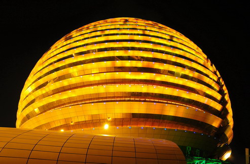 Introduction of hangzhou international conference - Hangzhou congress center ...