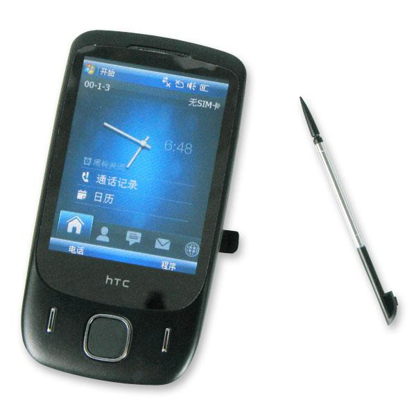how to find pda on phone