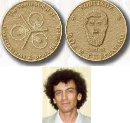 Noetic Medal - AC Elitzur