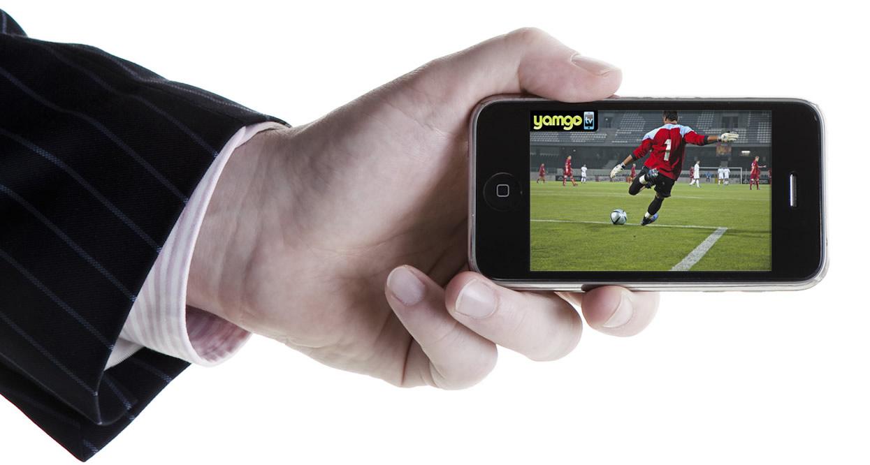 Просмотр канала для мобильника
