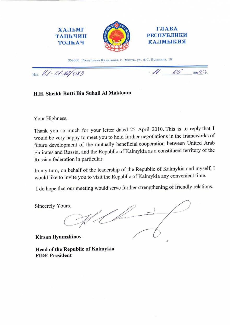 President of russian federation kalmykia invites his highness invitation letter for his highness sheikh butti bin suhail al maktoum stopboris