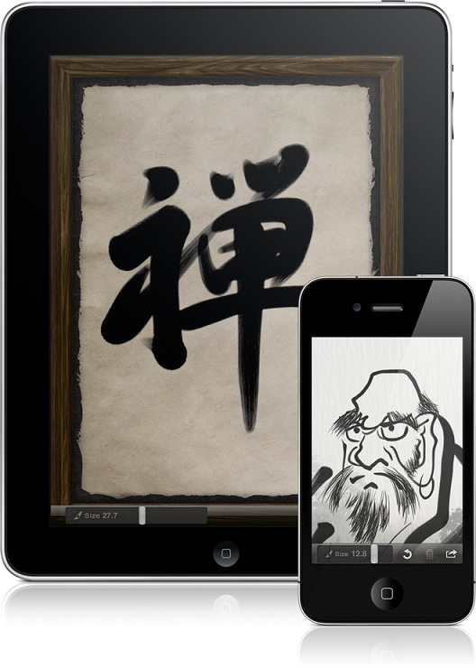 ... Ink Brush Universal App for iPad and iPhone. -- PSOFT MOBILE | PRLog