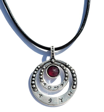 Love Natural Garnet Kabbalah Amulet on AmuletGifts.com