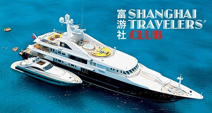 Yacht Shanghai Travelers' Club