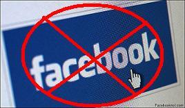 Facebook Unblocker