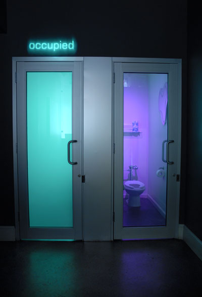 Electric Privacy Glass Turn Me On And Turn Me Off