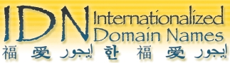 Chinese International Domain Name