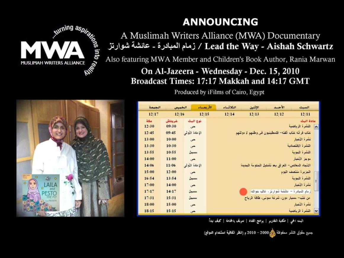 MWA Documentary on Al-Jazeera 15 December