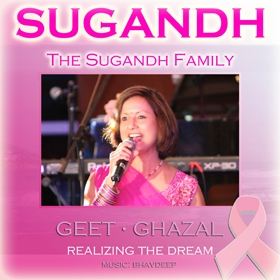SUGANDH Album Cover
