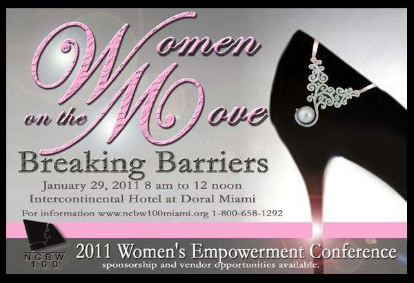 The National Coalition Of Black Women Miami Announces The 4th Annual Women S Empowerment