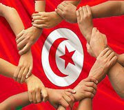 In Solidarity with Tunisia