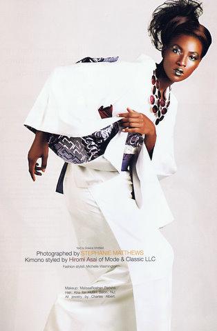 African-style kimono on Munaluchi Bridal Magazine