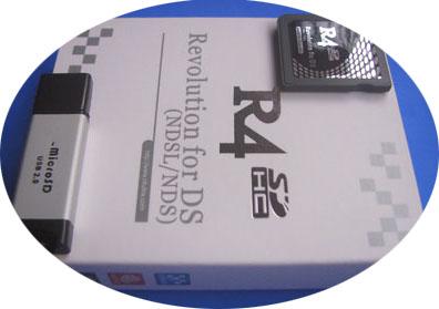 R4U Package