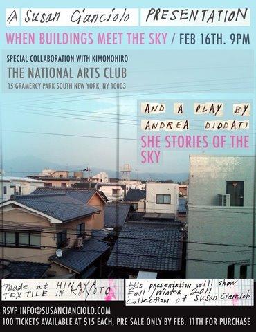 """""""WHEN BUILDINGS MEET THE SKY"""" by Susan Cuanciolo"""