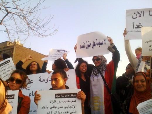 CAIRO, EGYPT Aishah Schwartz, 8 Mar 11