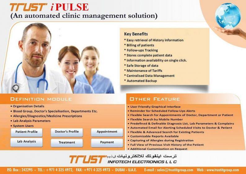 TRUST iPULSE