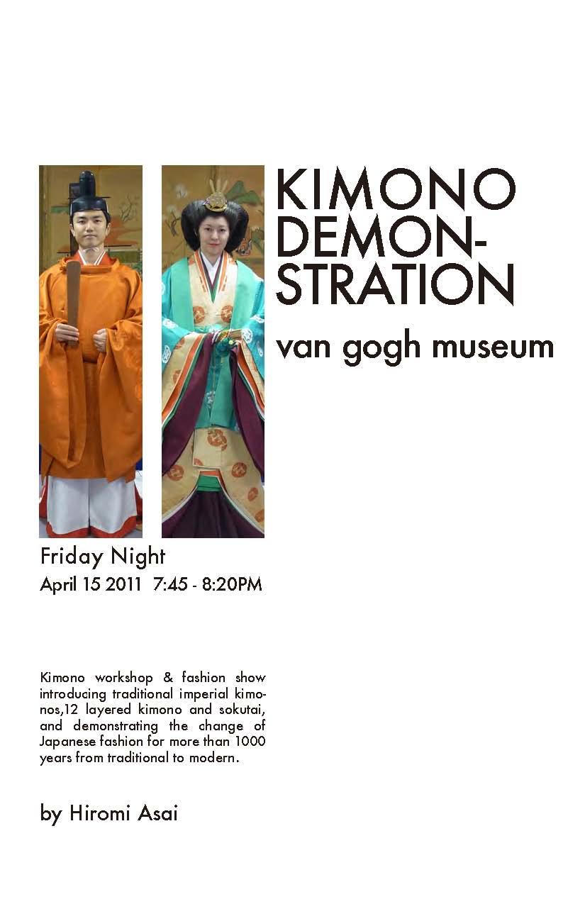 Kimono Demonstration @ Van Gogh Museum Hiromi Asai
