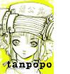 comic-tanpopo-1-na