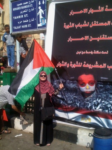Aishah Schwartz at May 6 Post-25Jan Revolution Demonstration - Cairo, Egypt