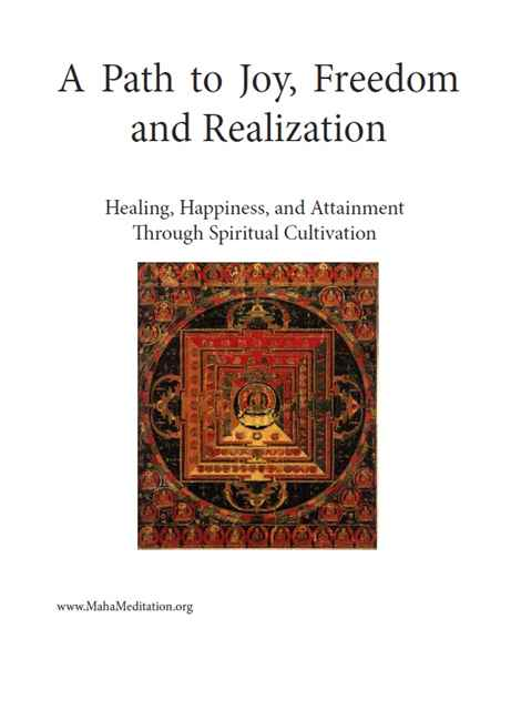 Maha Meditation eBook - A Path to Joy, Freedom and Realization
