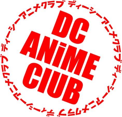 DC Anime Club Attending 2011 Swordfest as Vendors