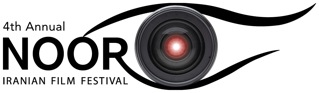 Noor Film Festival Logo