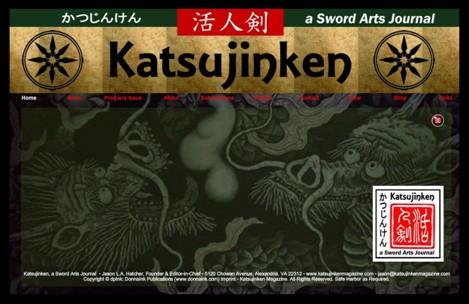 Katsujinken Magazine Landing Page