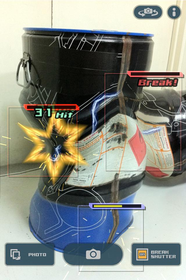 AR Fighter Screen Shot