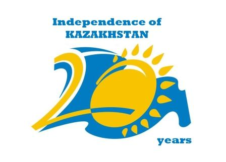 Kazakhstan 20 Years of independence.jpg