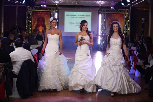 Diamond Bridal Gallery Wedding Gown