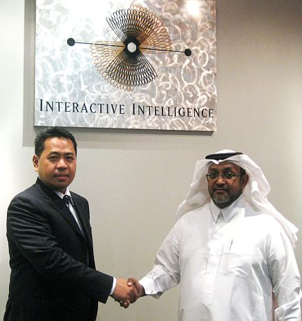 Alnafitha- ININ Partnership