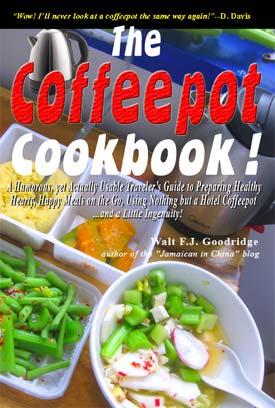 coffeepotcookbook