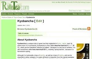 kyobancha-page