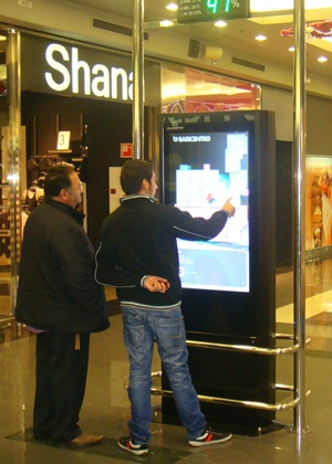 Baricentro Shopping Center Wayfinding Kiosk