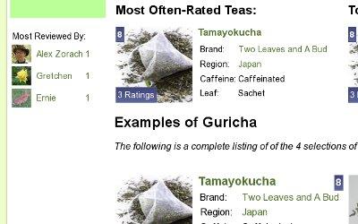 guricha-screenshot