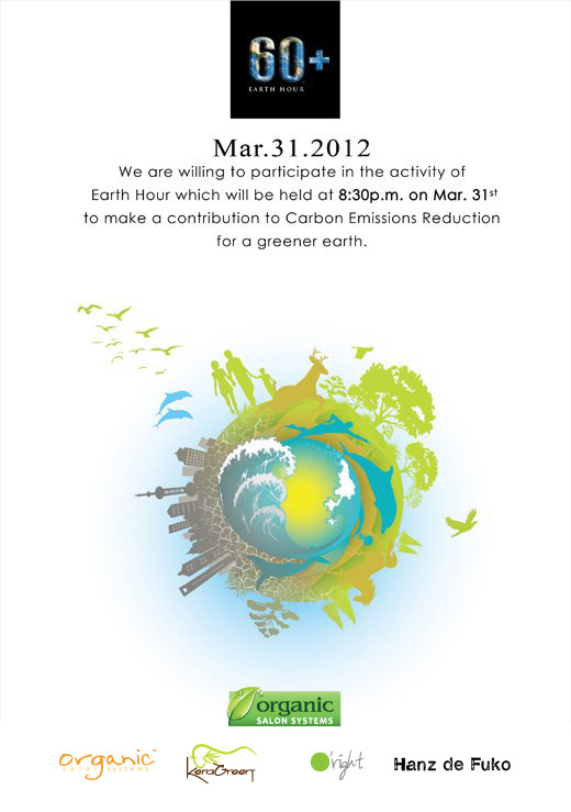 Earth Hour 2012