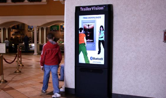 TrailerVision
