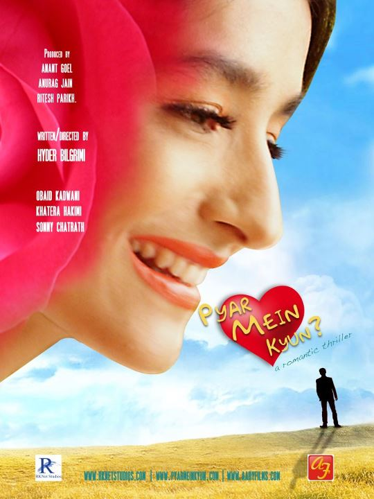 Bollywood Movie - Pyar Mein Kyun