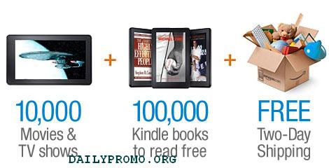 Get amazon kindle fire promo code in may 2012 kindle for Firebox promotional code