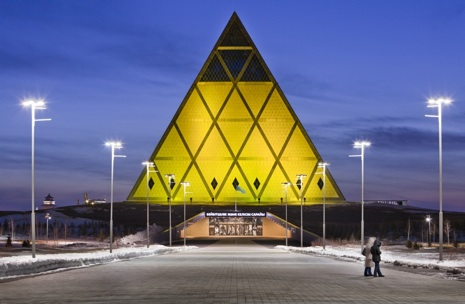 ASTANA-CAPITAL OF THE FUTURE