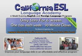 California ESL Postcard
