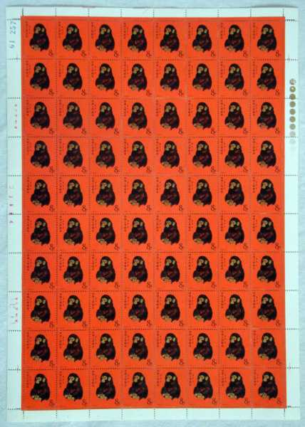 Chinese Year of the Monkey stamps