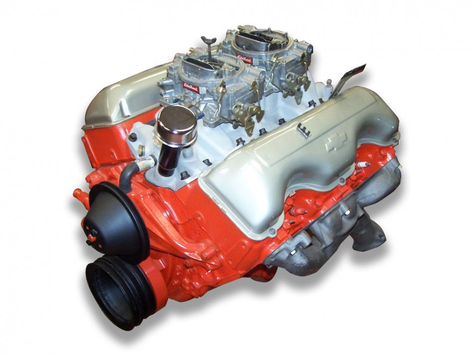 GM Nationals Giveaway Engine